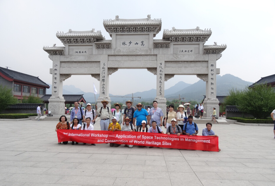 the management of world heritage sites Through education programs, proper site management could be taught and education programs should, therefore, be a part of the designation process of world heritage sites.